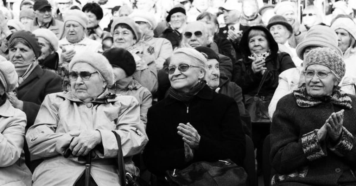 Бюджет 2018 пенсии и соцзащита