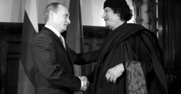 Каддафи и Путин