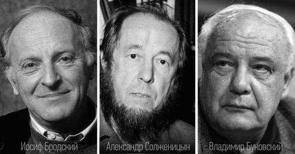 Иосиф Бродский, Александр Солженицын, Владимир Буковский, писатели