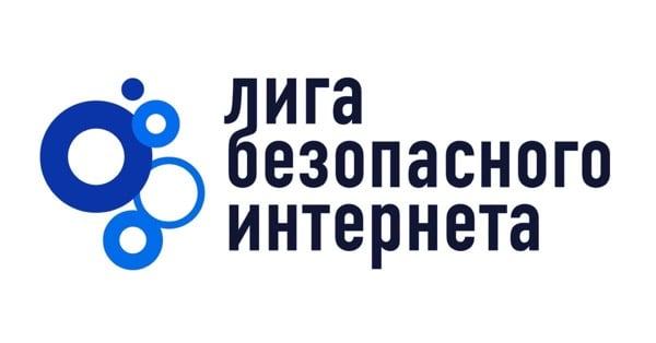 Роскомнадзор - блокировки - Лига безопасного интернета