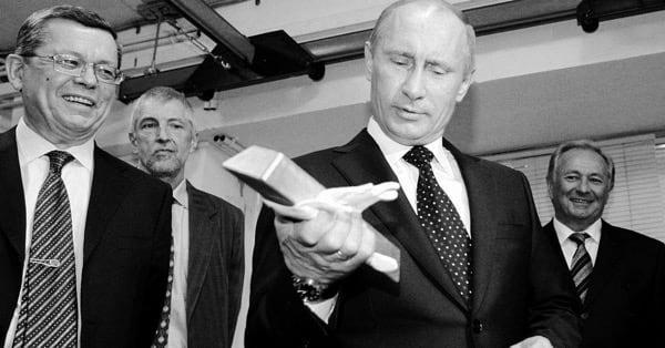 Золотовалютные резервы РФ