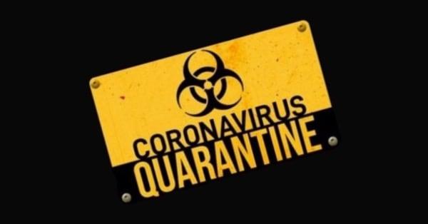 Карантин по коронавирусу