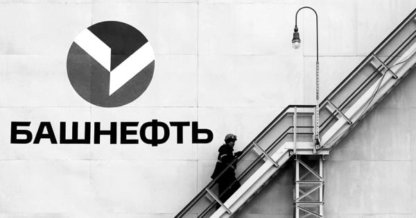 Башнефть Роснефть поглощение