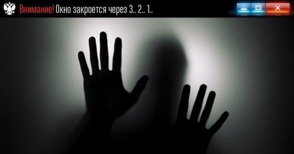 Окно Овертона - блокировки - Роскомнадзор