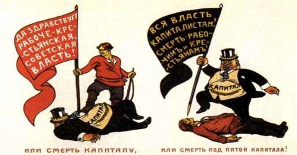 Смерть капитала (плакат)