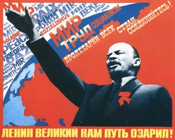 И Ленин великий нам путь озарил (плакат)