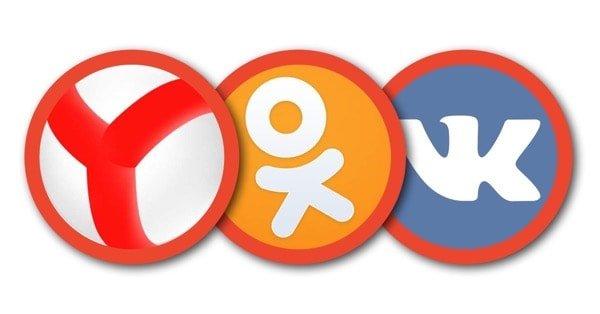 Блокировка Украиной Яндекса, Одноклассников и Вконтакте
